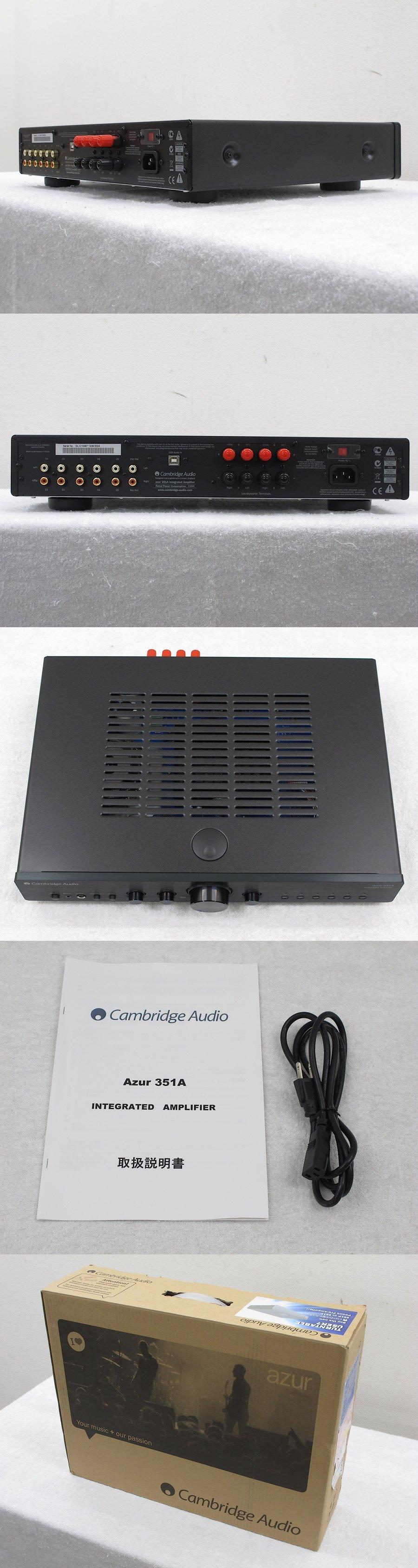 cambridge audio azur 351a manual