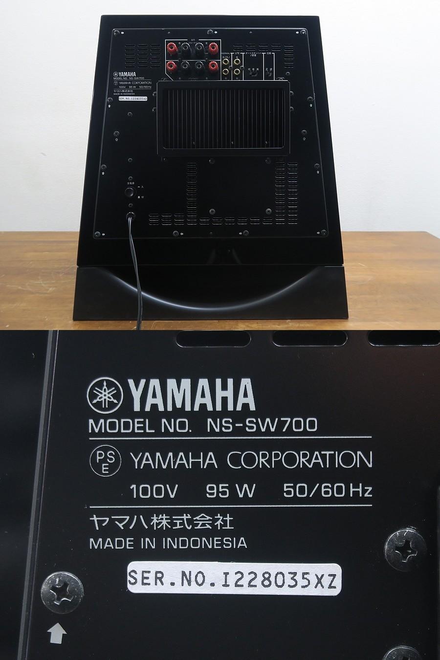 yamaha ns sw700 45618. Black Bedroom Furniture Sets. Home Design Ideas